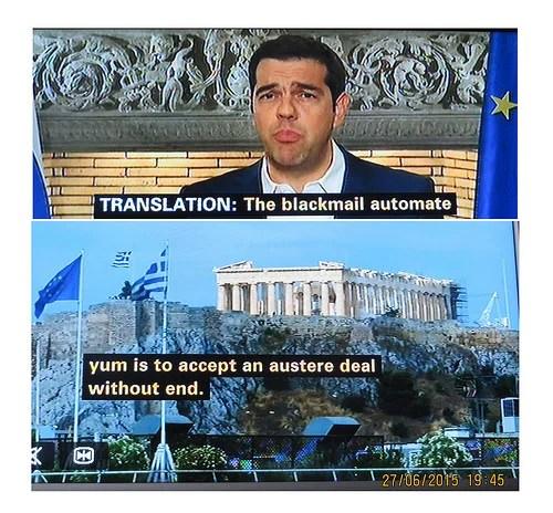 ギリシャ危機(Grexit)