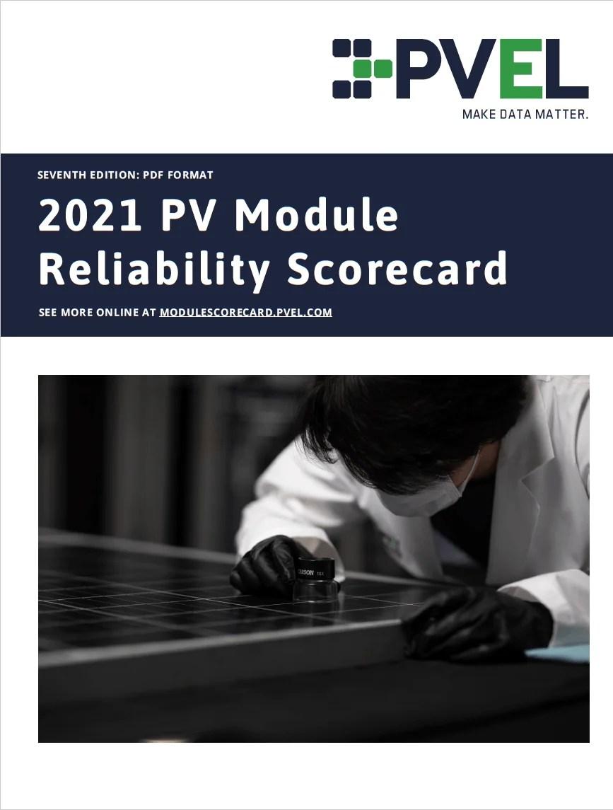 PVELのPVモジュール信頼性スコアカード 2021年版