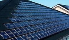 京セラ太陽電池