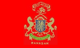Ranasan, RUSHIRAJSINHJI VISHWAJEETSINHJI