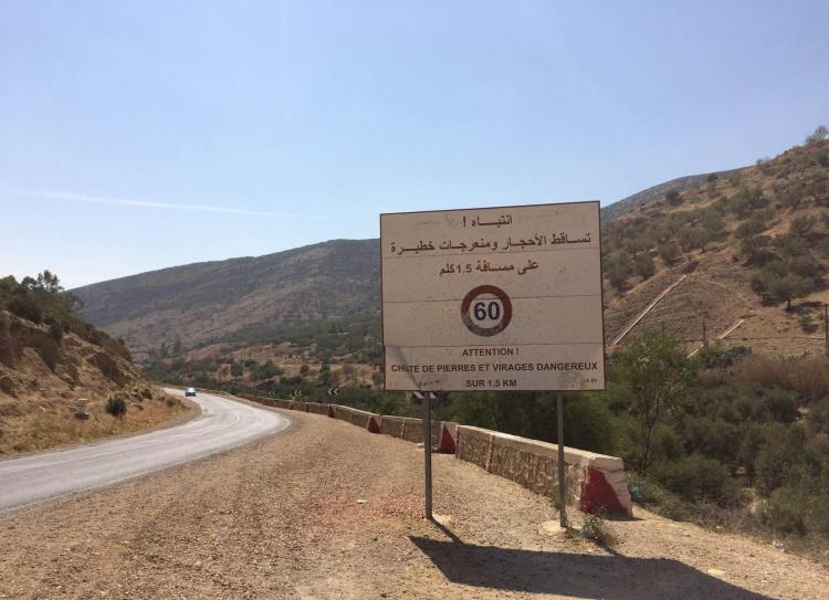 The road to the Atlas Mountains