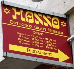 hanna kosher restaurant budapest