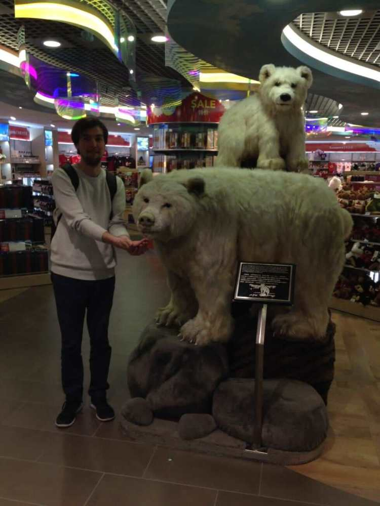 A White Bear at Vancouver Airport