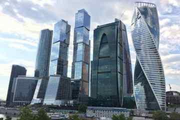 Domodedovo Airport Aeroexpress