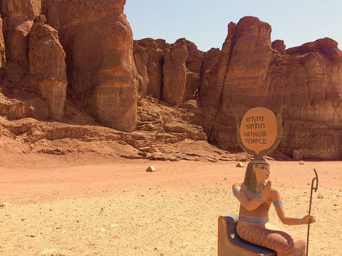 Visiting The Timna Park Copper Mine Museum in Israel