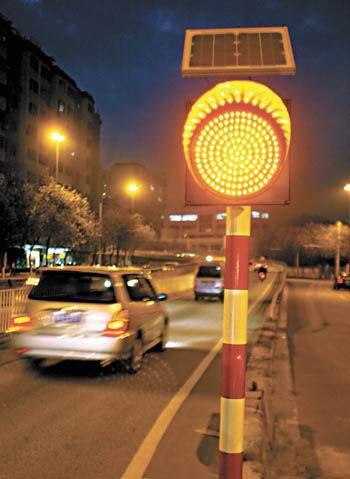 Solar Warning Light Tenaga Surya