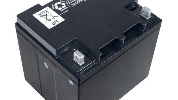 Battery Panasonic 12V 42Ah Solar Cell | Aki Panel Surya Panasonic
