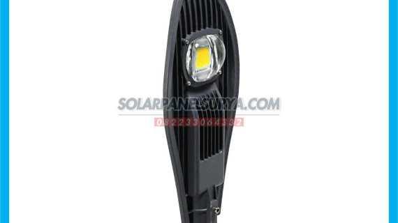 Lampu Jalan Led Cobra 60 Watt | Lampu PJU Led Cobra 60W