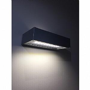 Up/Down Wall Light - Silver