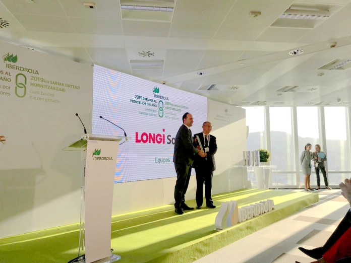 """LONGi Received """"Best Equipment Supplier Award"""" from World Energy Giant Iberdrola in Spain"""