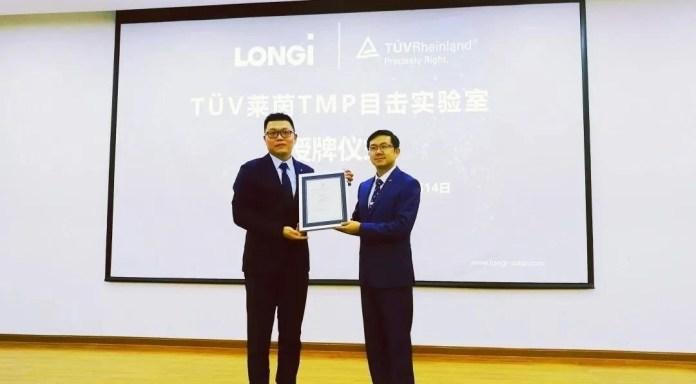 TÜV Rheinland awards LONGi's Product Centre Module Laboratory TMP  accreditation