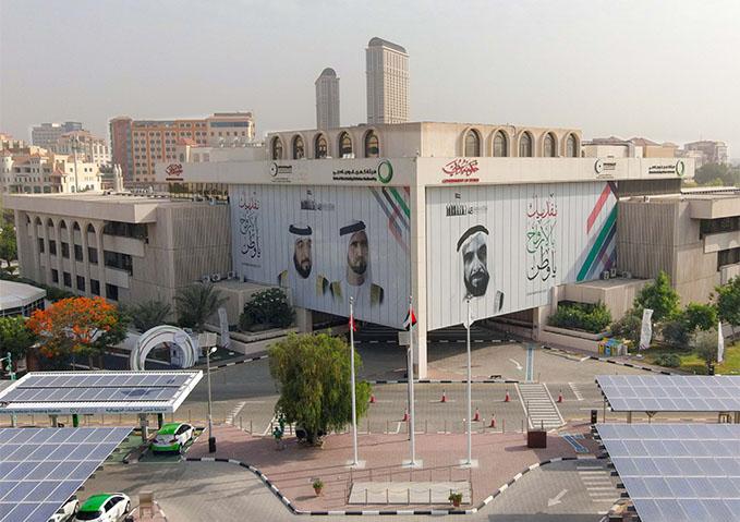 DEWA Highlights Future of Renewable Energy in the UAE