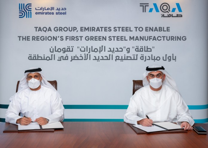 Green Hydrogen Project by TAQA and Emirates Steel