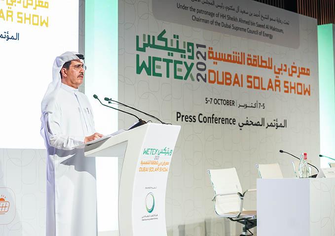 1,200 Companies To Take Part In WETEX & Dubai Solar Show Organized By DEWA