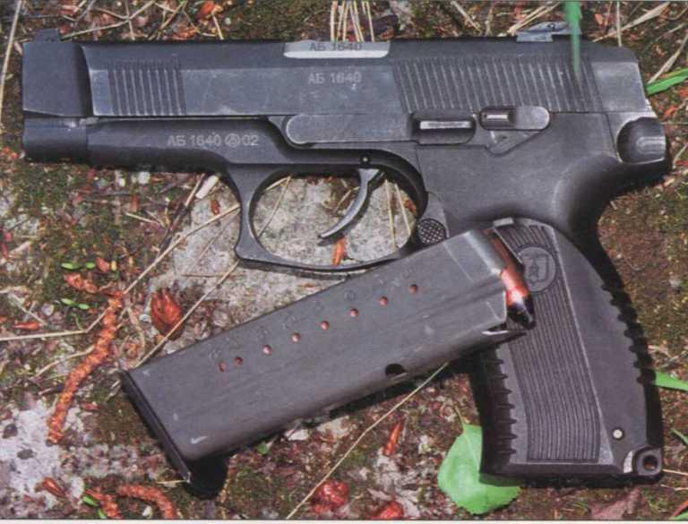 Пистолет ПЯ МР-443 Грач