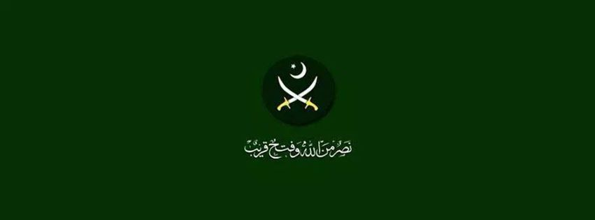Pakistan Army Ranks - lowest to highest - Soldiers Pk