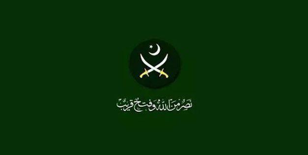 Pakistan Army Ranks