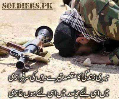 Soldier in Commando Uniform with RPG doing Sajda