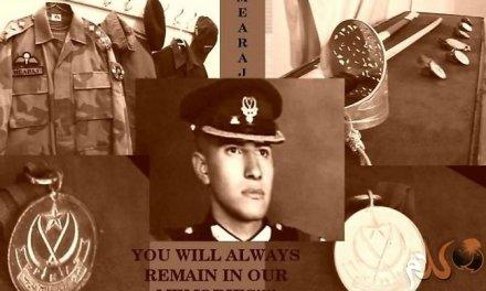 Captain Meraj Muhammad Safi Shaheed