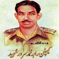 Captain Raja Muhammad Sarwar Shaheed