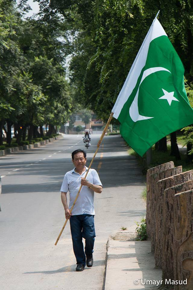 chinese celebrating pakistan independence day