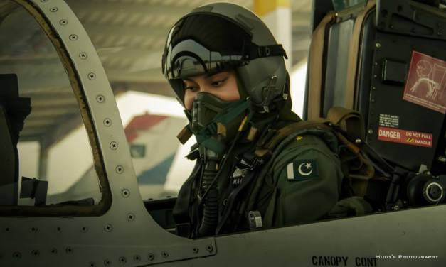 Lady Pilot Flying Officer Marium Mukhtar martyred in plane crash