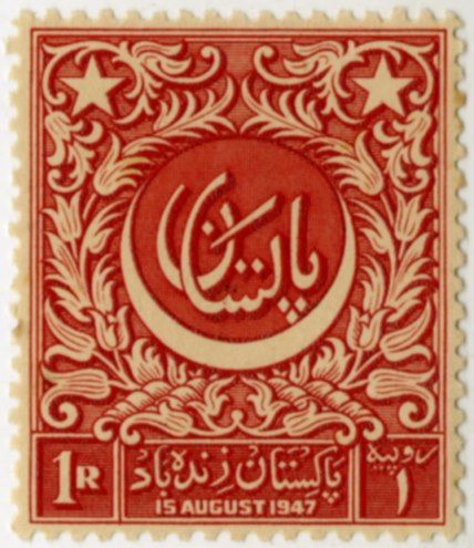 postage-stamp-15-august-1947-pakistan