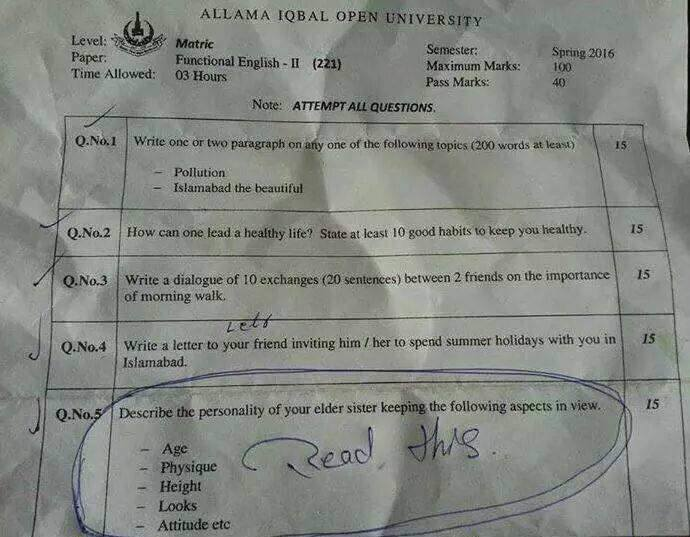 vulgar question about sister in allama iqbal open university matric english exam