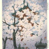 """Estampe,""""Cerisiers en fleurs au sanctuaire deToshogu"""".."""