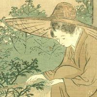 """Estampe, """"Jeune fille au jardin"""", de Gekko Ogata.."""