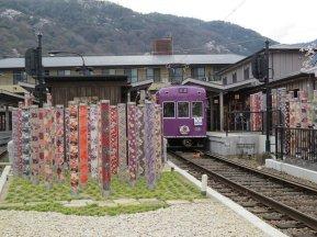 Harashiyama, Forêt de kimono