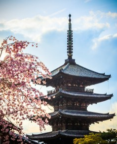 Kyoto, sannen zaka ( Soleil Levant 75 )