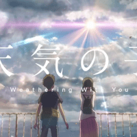 """Tenki no Ko"" ( Weathering With You), le prochain film de Makoto Shinkai.."