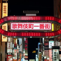 Tokyo, Kabukicho..