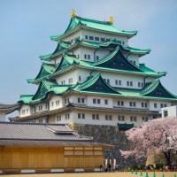 Le chateau de Nagoya..
