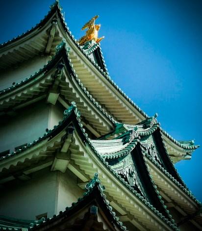 Chateau de Nagoya.