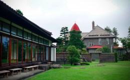 Aomori, Fujita Garden.