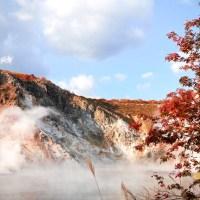 Hokkaido,  la vallée de l'enfer.