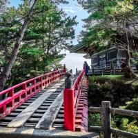 Tohoku, Miyagi, Matsushima.