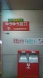 20081021203934.jpg