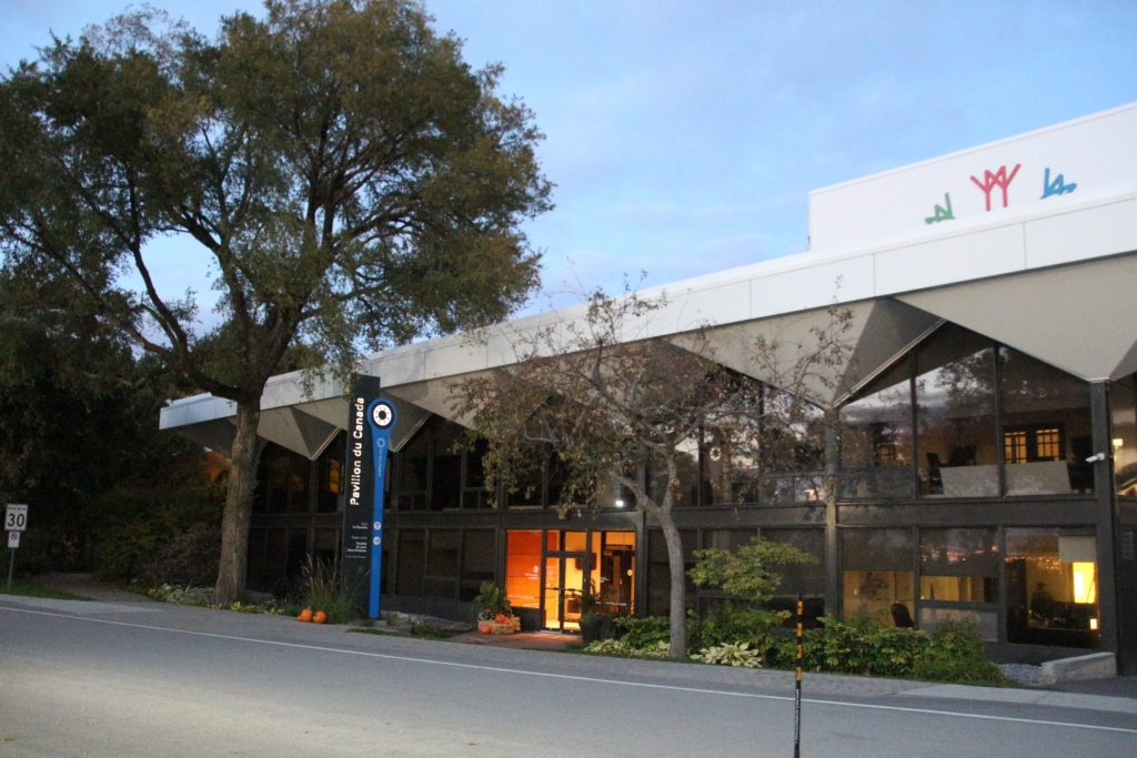 Canada Pavilion - Entrance
