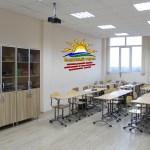 Кабинет математики  №2