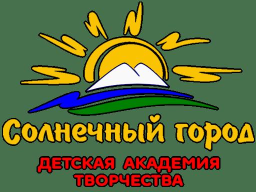 """ГБОУ """"ДАТ """"Солнечный город"""""""
