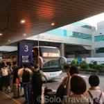 台北・桃園国際空港→國賓飯店(アンバサダーホテル) バス