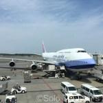 CI101 Tokyo/Narita-Taipei/Taoyuan【Business】Jun/2017