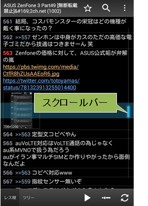 2ch121
