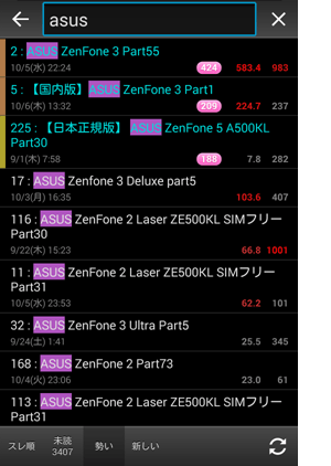 2ch203
