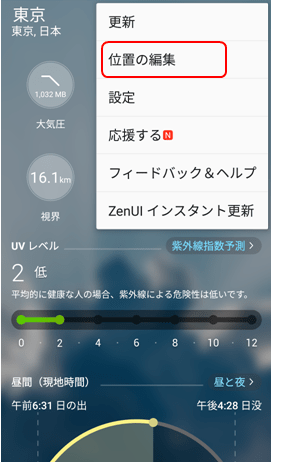 zf3-328