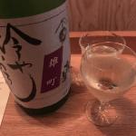 【お酒の読み方】日本酒:龍勢(広島)