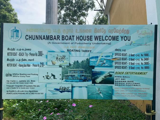 5 things to do in Pondicherry - boathouse board